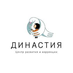 Центр развития и коррекции «Династия»
